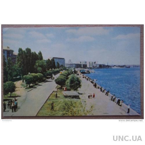 4461 Днепропетровск Украина