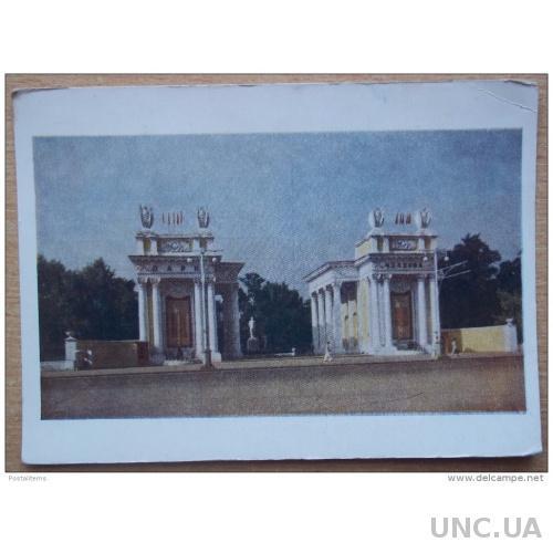 4472 Днепропетровск Украина
