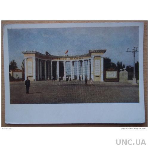 4475 Днепропетровск Украина