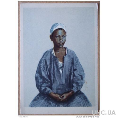 4630 Мальчик из Каира. Верейский