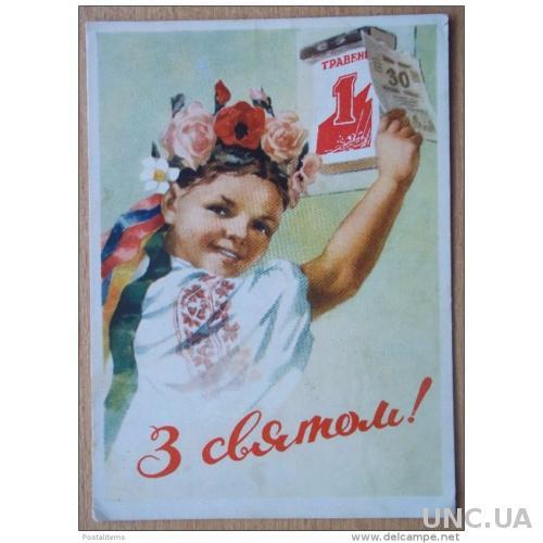 4706 Поздравляем! Кудряшов. Украина