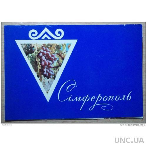 4782 Симферополь. Украина.