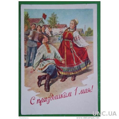 4827 Советский праздник 1 мая. Танцы. Старый ПК 1957