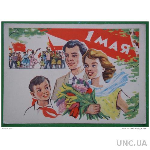 4830 Советский праздник 1 мая. Семья. Pioneer. Старый ПК 1962