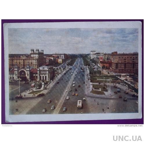4845 Россия. Moskow. Ленинградское шоссе. 1955