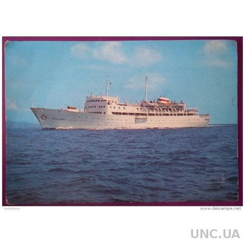 4846 Моторное судно Молдавия Черное море