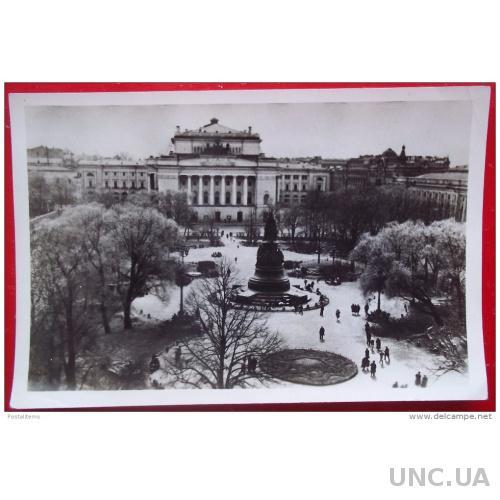 4865 Ленинград.