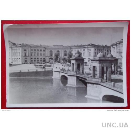4866 Ленинград.