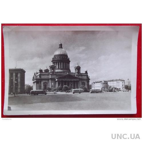 4870 Ленинград.