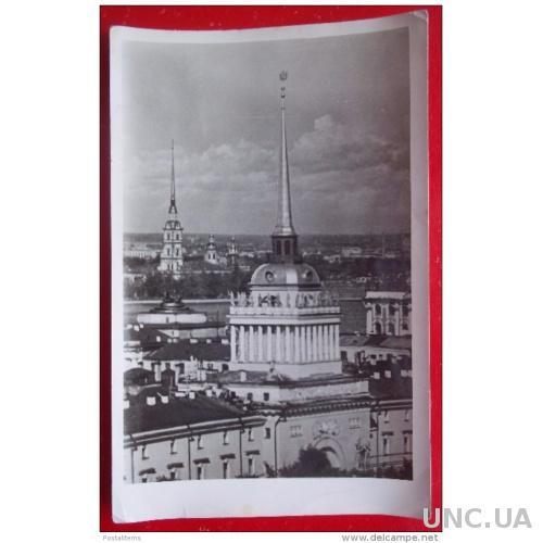 4871 Ленинград.
