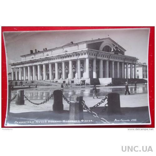 4872 Ленинград. музей
