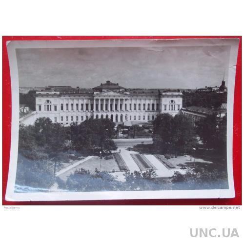 4873 Ленинград.