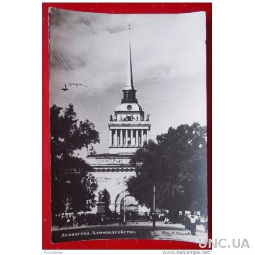 4874 Ленинград.