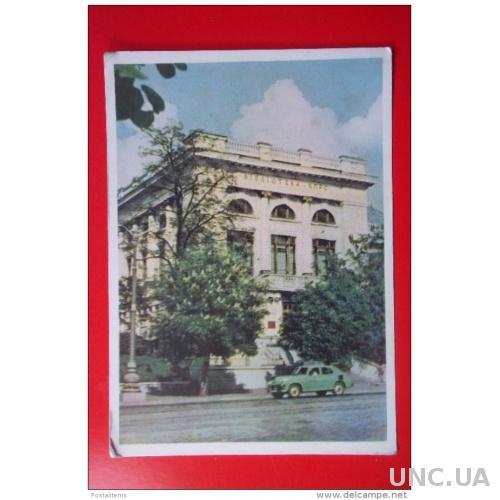 5002 Киевская библиотека 1962