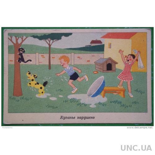 5319. Дети. Юмор. Старая открытка