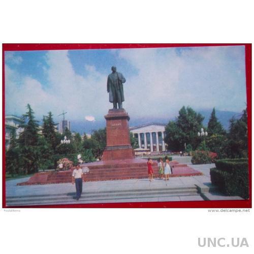 5411 Ялта. Крым. Украина. Памятник Владимиру Ленину