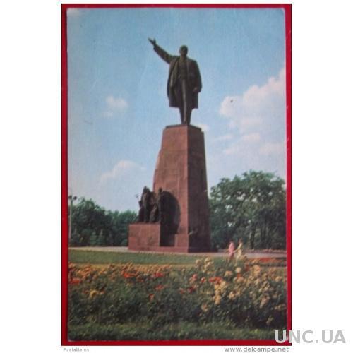 5412 Запорожье Запорожье. Украина. Памятник Владимиру Ленину