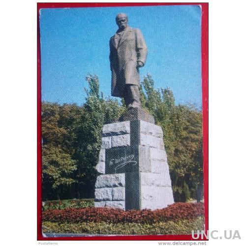 5445 Одесса. Украина. Памятник Тарасу Шевченко