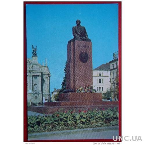 5448 Львов. Украина. Памятник Владимиру Ленину