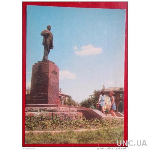 5559 Северодонецк. Украина. Памятник Влфдимиру Ленину