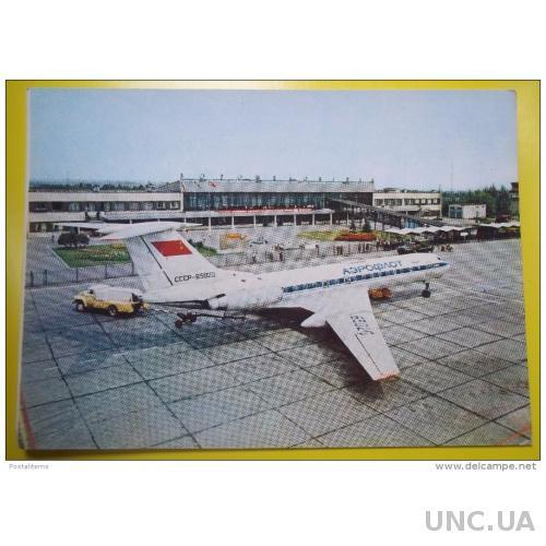 5801 Луганск. Аэродром. Воздушный терминал. Украина. Rare !!!