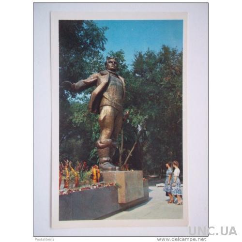 5877 Памятник В.Чкалову Днепр Украина +