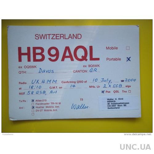 6022 QSL Швейцария