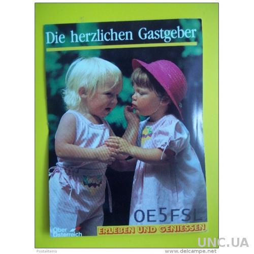 6034 QSL Германия