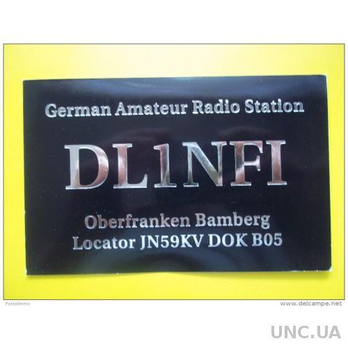 6035 QSL Германия
