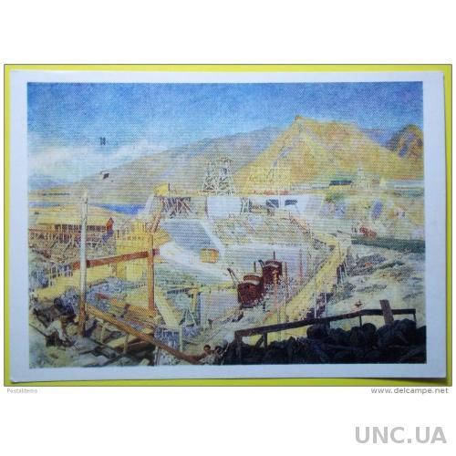 6734 Русский Арт. B.Ioganson. Строительство гидроэлектростанций. Грузия