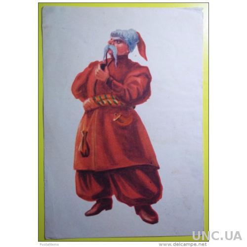 6756 Украинский казак. Костюм. Украинские типы