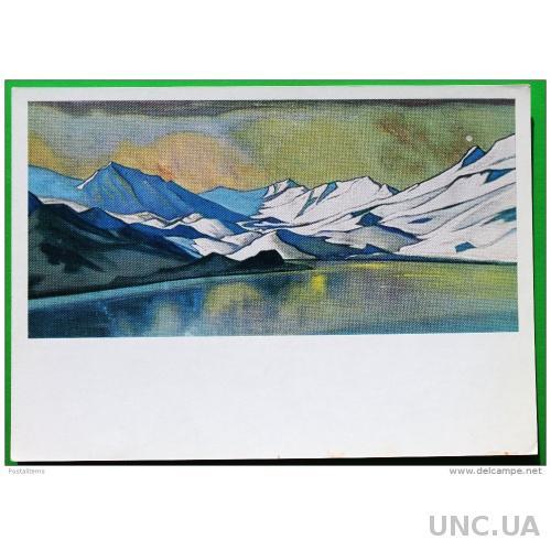 70 Россия Н.Рерих Горное озеро. Перевал Бара-Лача