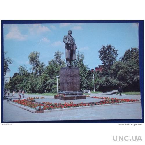 7061 Пермь. Россия. Памятник В. И. Ленину