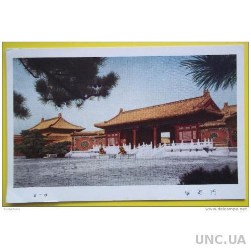 7449 Китай. Мужчины короля