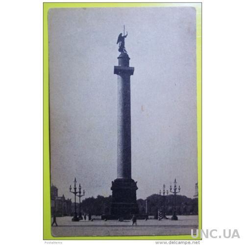 7777 Россия. Санкт-Петербург. Колонна Александра