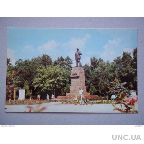 7942 Украина. Кировоград. Памятник В. И. Ленину