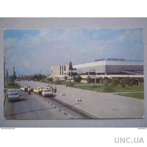 7961 Украина. Луганск. Автобусная остановка