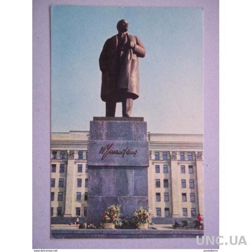 7966 Украина. Луганск. Памятник Ленину