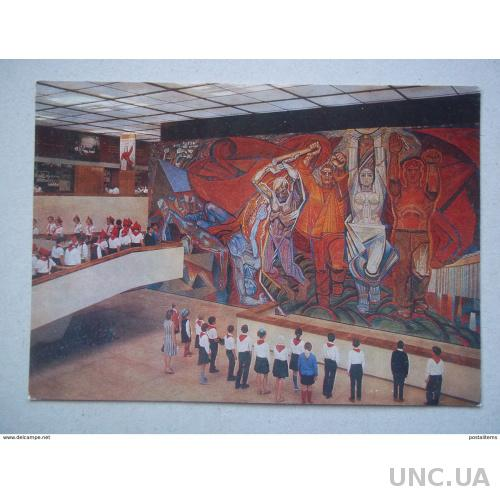7978 Украина. Краснодон. Пионеры. музей