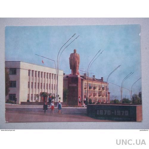 7980 Украина. Краснодон. Памятник Ленину
