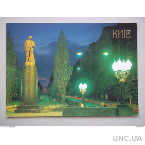 8030 Киев. Памятник Владимиру Ленину