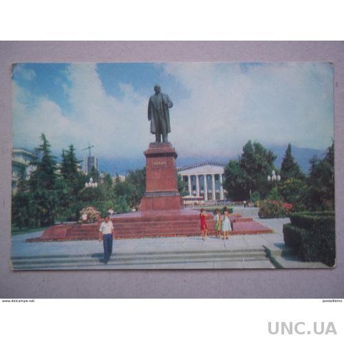 8048 Крым. Ялта. Памятник Ленину