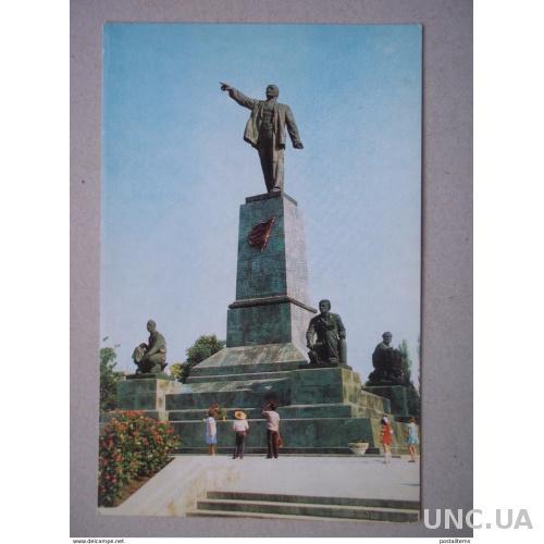8049 Крым. Севастополь. Памятник Ленину