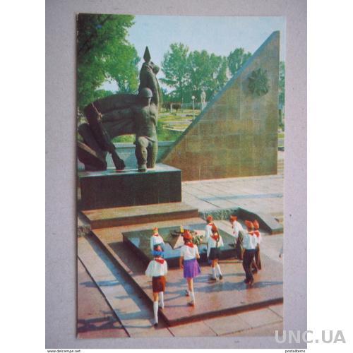 8050 Ровно. Украина. Военный мемориал. Пионеры