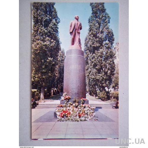 8063 Киев. Памятник Ленину
