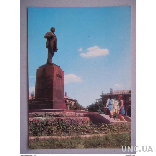 8066 Северодонецк. Памятник Ленину