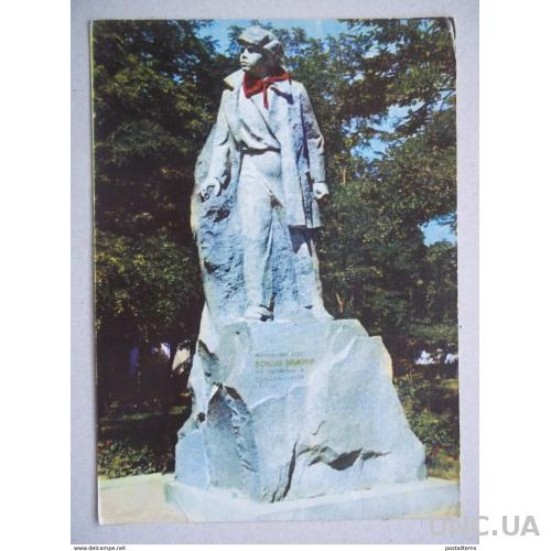 8067 Памятник первопроходцу. Керченский