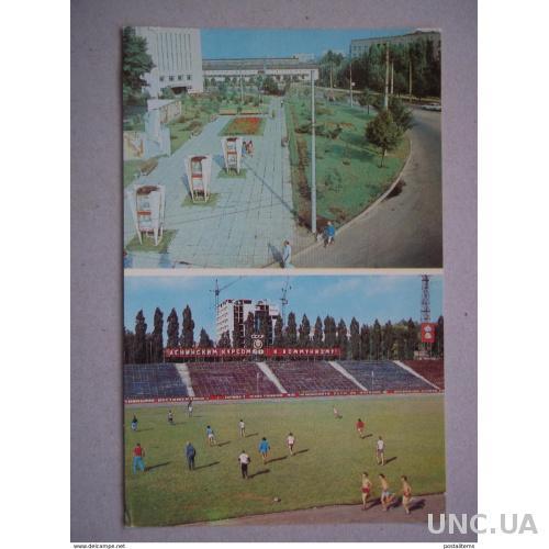 8068 Кировоград. Украина. Стадион