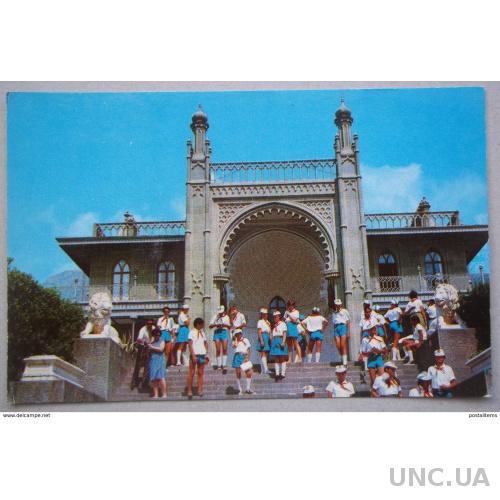 8070 Крым. Алупка. Дворец-музей. Пионеры