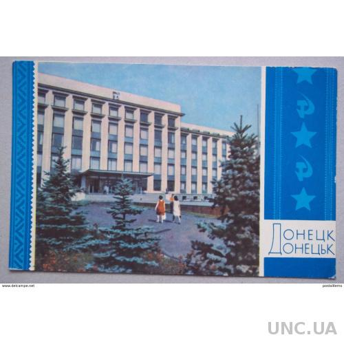 8141 Украина. Донецк +